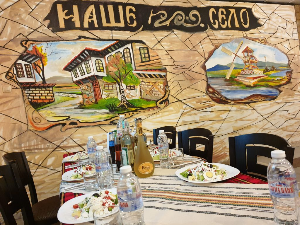 Bulgarian restaurant